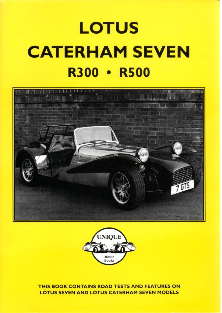 Lotus Caterham R300